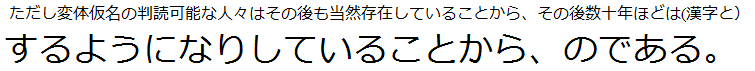Japanese script