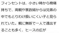 Japanese script (katakana, hiragana)