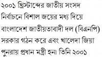Bengal script